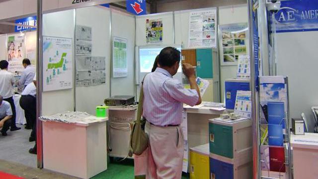 オフィスセキュリティEXPOに展示されたプラスチックロッカー